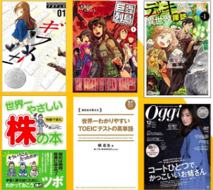 Androidkindle読み上げ