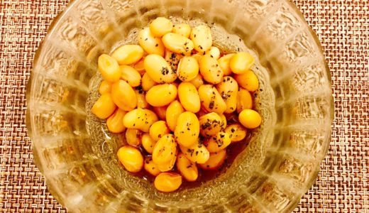 ホットクック 蒸し料理大豆アレンジ