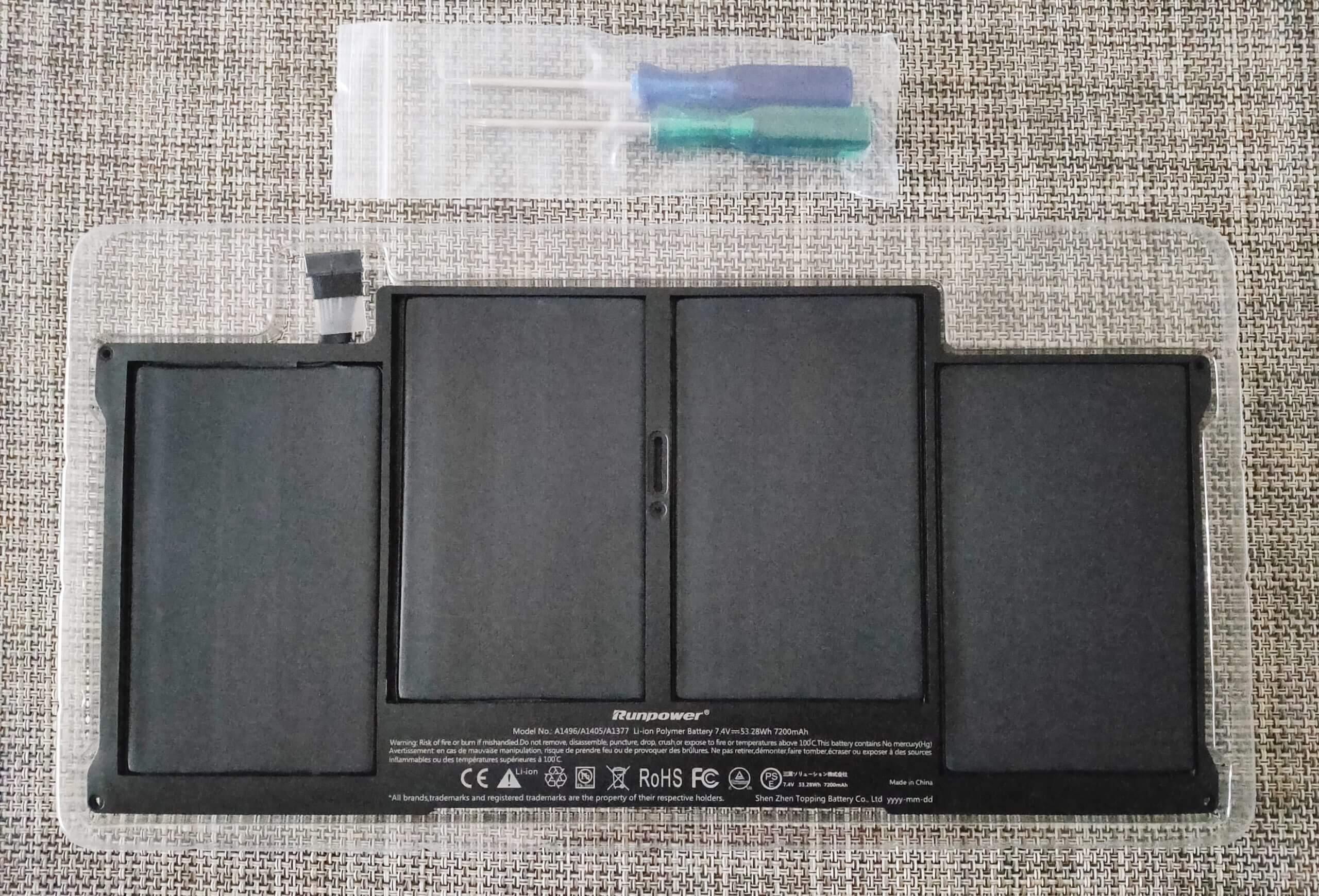 MacBookaAirバッテリー交換を自分でやる手順 バッテリーを取り寄せる