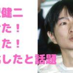 小沢健二 老けた 太った 劣化した 二重アゴ 若い頃