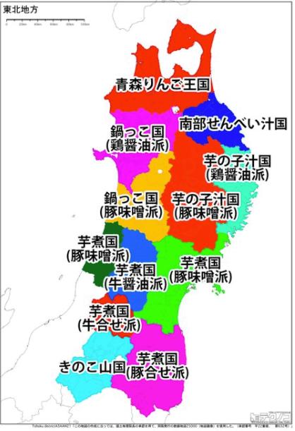 東北 青森 秋田 岩手 山形 宮城 福島の偏見地図
