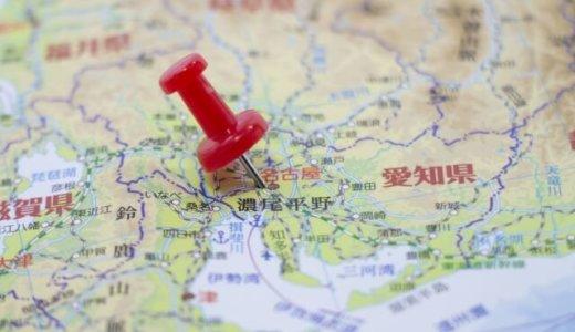 他の県は?愛知県で話題の「偏見地図」日本全国一覧・まとめ