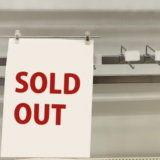 【穴場情報】鬼滅の刃ウエハース2の売ってる店舗や買える場所は?再販・追加情報も気になる!