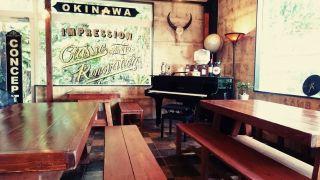 藤井風の実家の喫茶店の場所はどこ?動画や画像、行き方は?本人に会える?