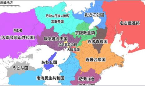 西日本 関西地方の偏見地図
