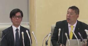 ホリエモン新党の記者会見