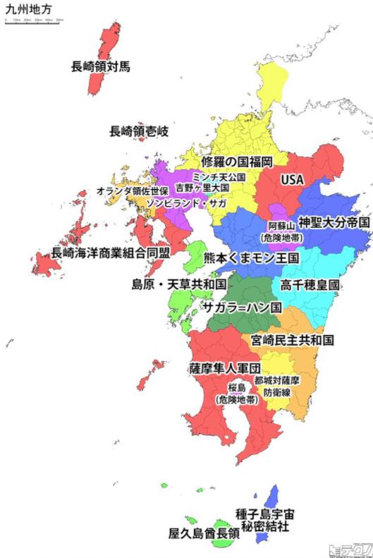 九州地方の偏見地図