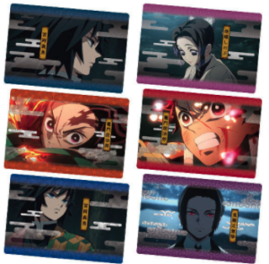 鬼滅の刃 ウエハース2 カード画像
