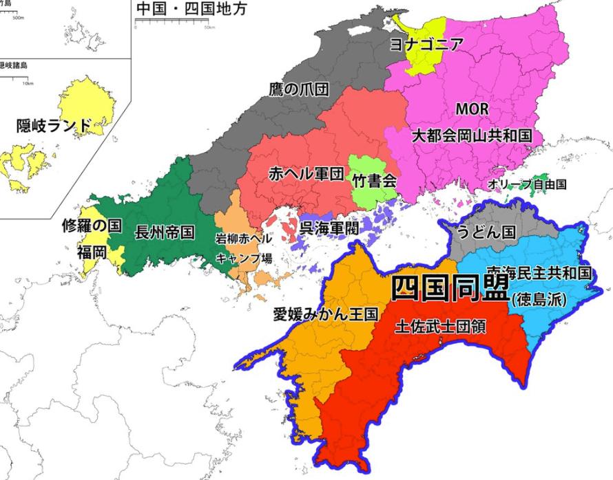 中国四国地方の偏見地図