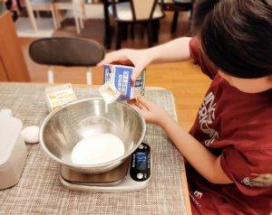 低糖アイスクリーム作り方