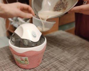 低糖アイスクリーム 作り方