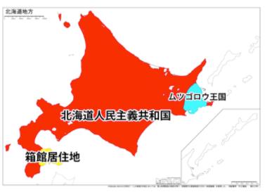 北海道の偏見地図