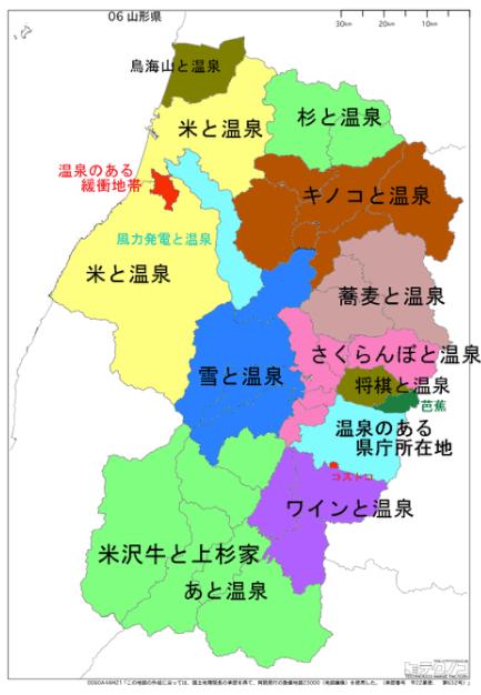 山形県の偏見地図