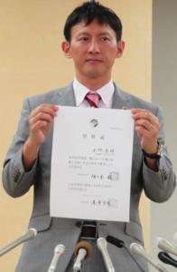 小野泰輔 最終学歴