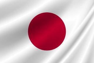 桜井誠の日本第一党がヤバすぎ!経歴や学歴、家族構成や都知事選の公約は?