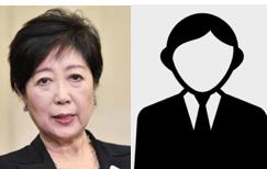 小池百合子のエコだハウス同居男性M氏水田昌宏との怪しい関係や不動産取引、不正融資とは?