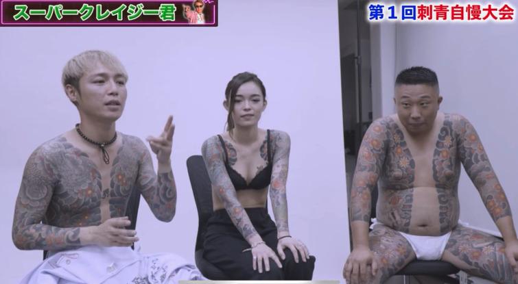 西本誠 刺青 逮捕歴