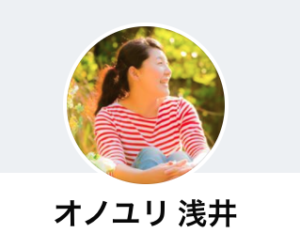 小野泰輔 嫁