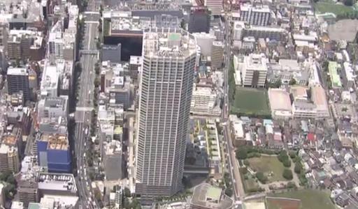【画像】中学生自殺の新宿55階建マンションの住所!家賃や価格、物件名は?