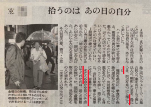込山洋 経歴