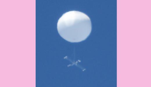 仙台の白い物体の正体や目的は何?ラジオゾンテやUFO説!画像や動画は?