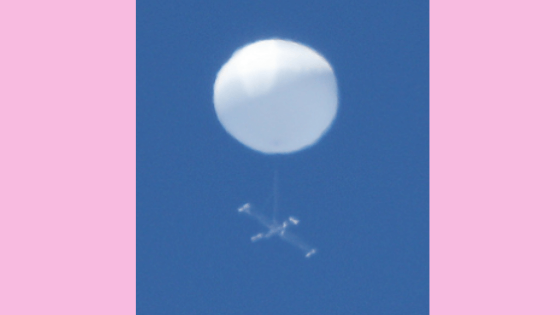 Ufo 白い