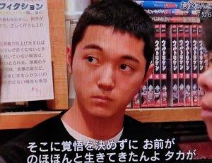 澤井家 三男