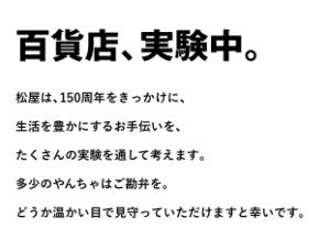 櫻井翔 弟 結婚相手 父親 百貨店