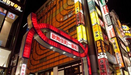 【画像】小泉絢美・駒沢しおりの新宿の店・勤務先はどこ?インスタやFacebookは?笑い方がヤバイ!