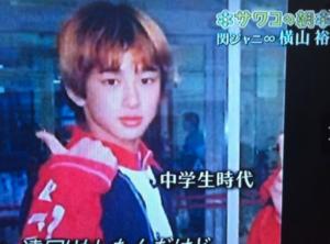 横山裕 中学時代 金髪