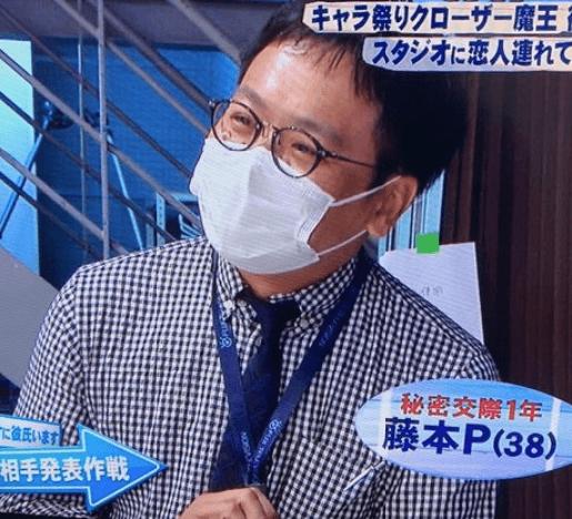 近藤くみこ 彼氏 藤本大介
