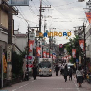 浜田山メインロード商店街