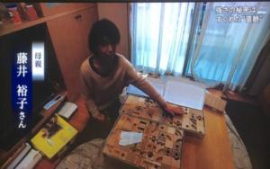 藤井聡太 キュボロパズル