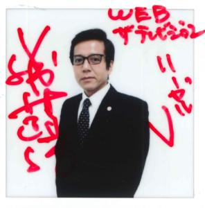 勝村政信 サイン