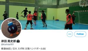 岸田文雄 次男 晃史郎