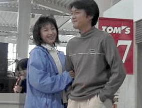 三原じゅん子 1度目の結婚 松永雅博