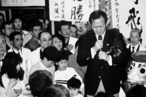 菅義偉 初当選