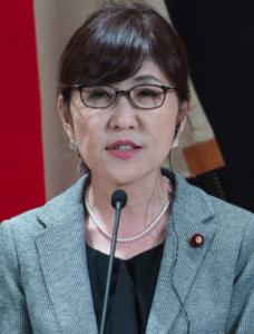 稲田朋美 総裁選断念