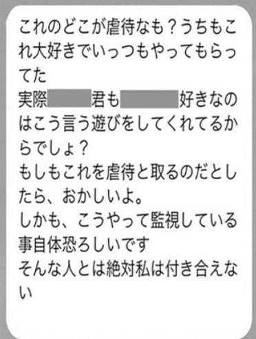 高嶋ちさ子 ライン画像