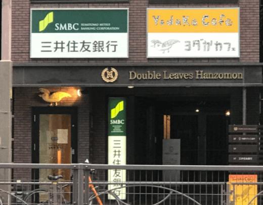 ヨダか珈琲 永作博美 カフェ