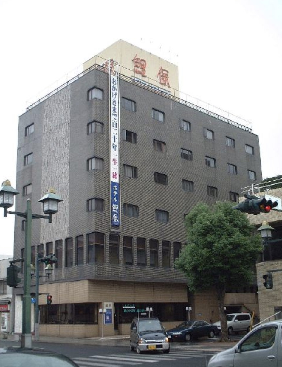 山口智子 実家 旅館 ホテル鯉保