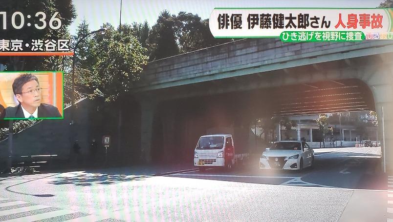 伊藤健太郎 事故現場 住所