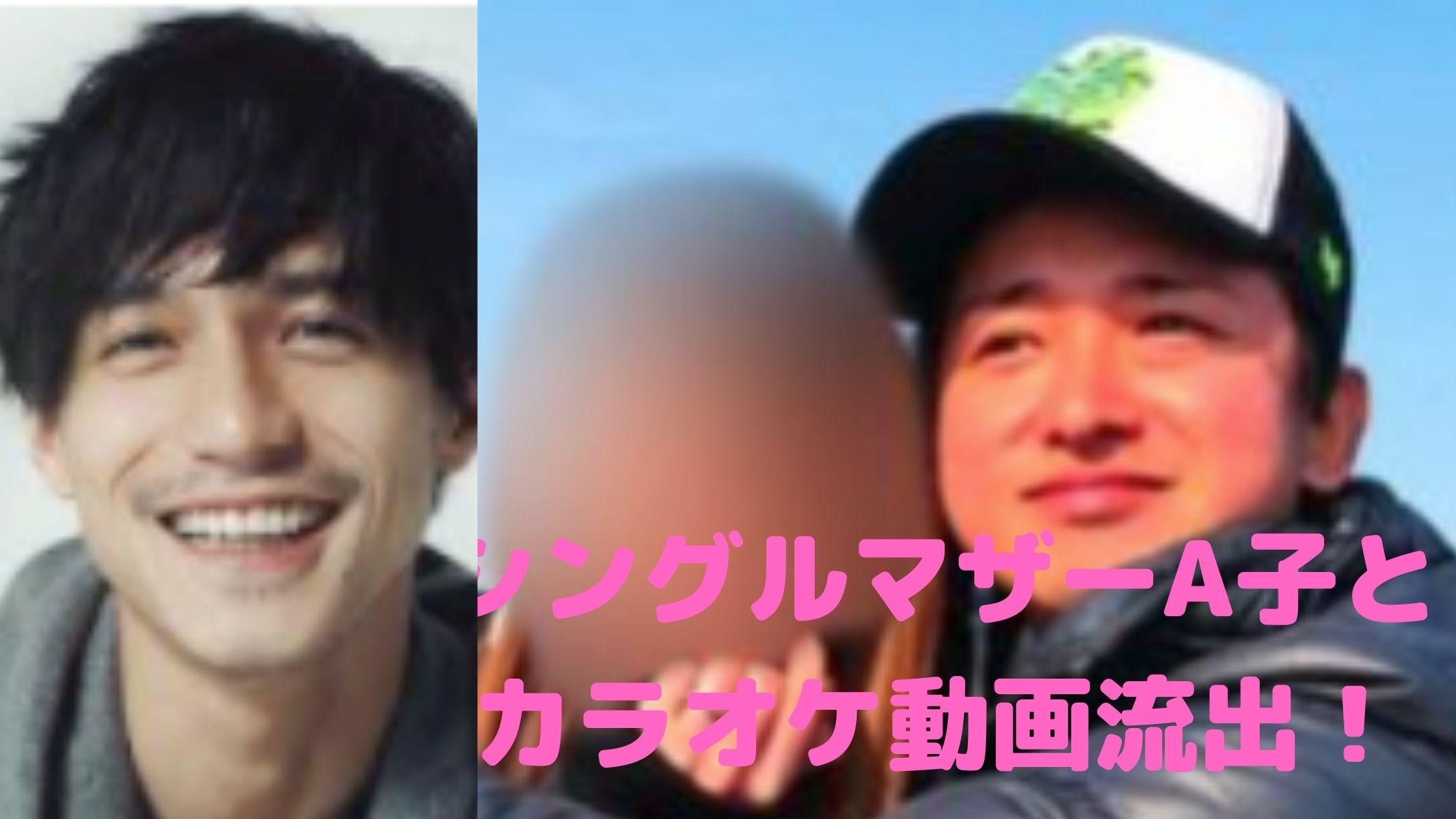 大野智 シングルマザーA子 錦戸亮 カラオケ動画