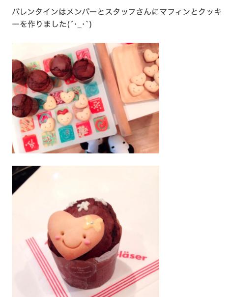 京本有加 お菓子作り