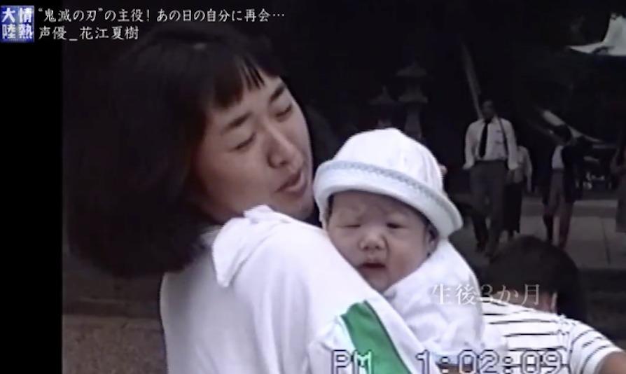花江夏樹 母親 死因