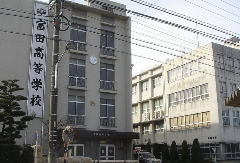 LiSA 高校 富田高校