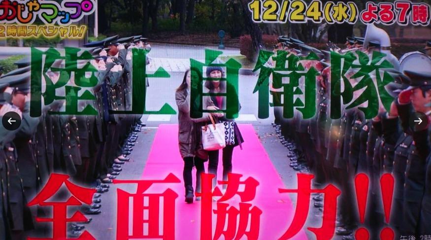 宮崎大輔 姉夫婦 結婚式