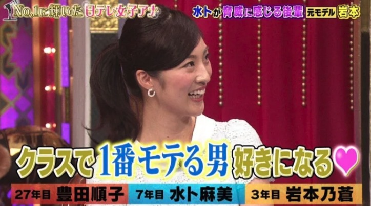 岩本乃蒼 結婚相手
