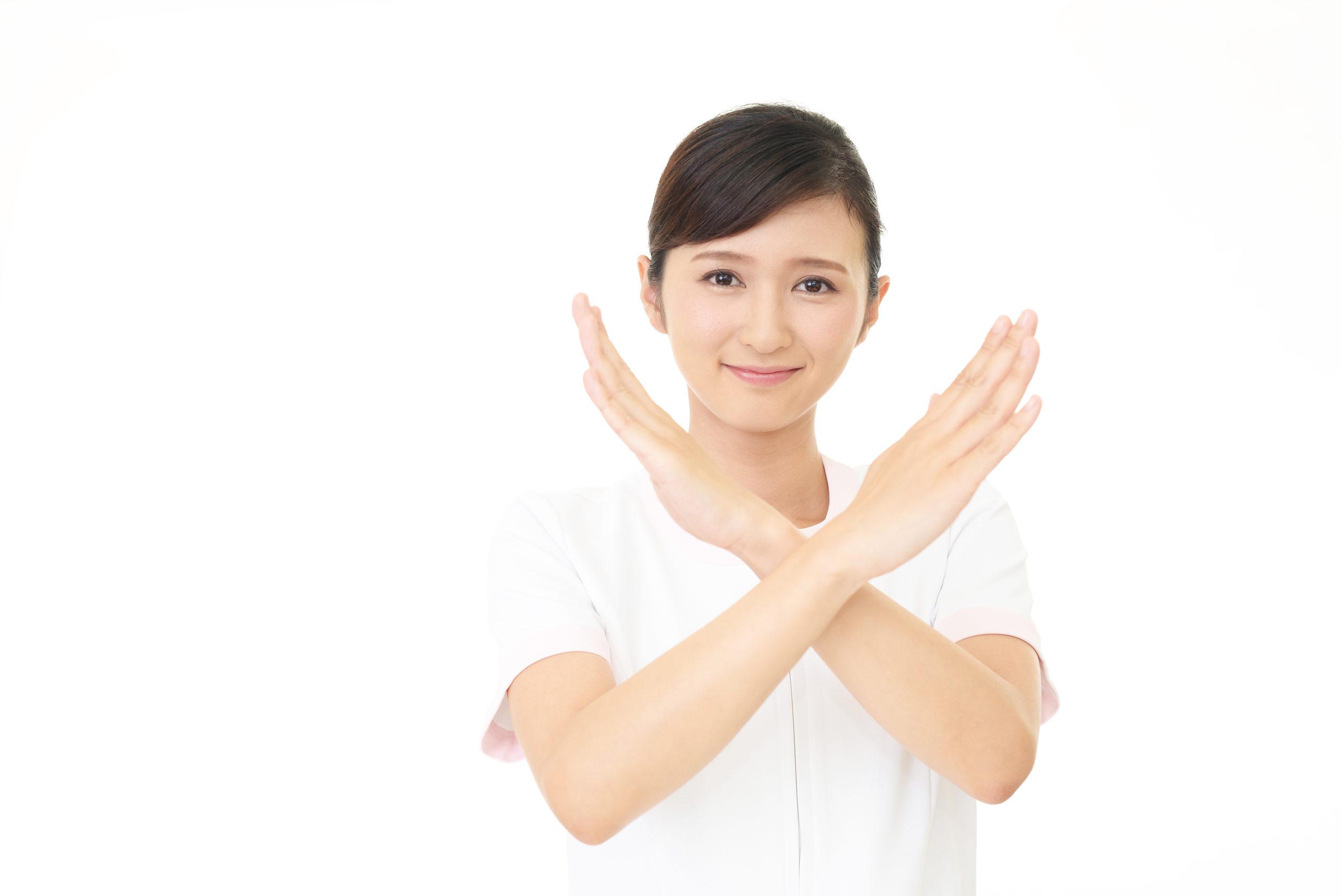 松坂桃李 エステ店 デマ 本当