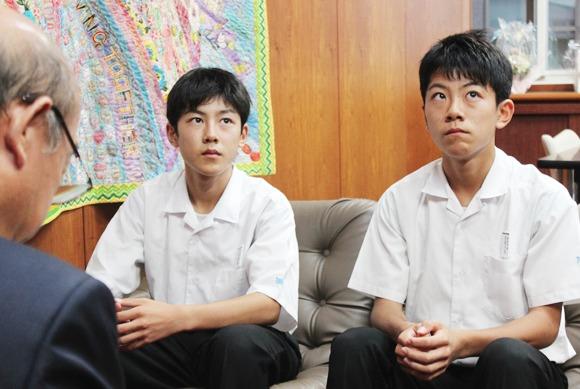 吉居大和 駿恭 中学